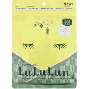 lululun-kyoto-edition-pack-de-7-mascarillas-cosmeticos-japones